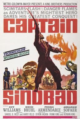Постер фильма Капитан Синдбад (1963)