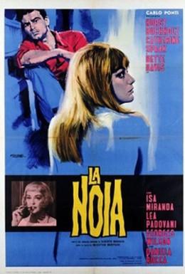 Постер фильма Скука (1963)