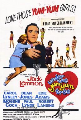 Постер фильма Под деревом любви (1963)