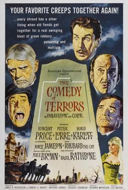 Постер фильма Комедия ужасов (1963)