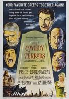 Комедия ужасов (1963)