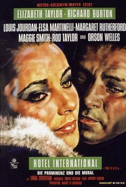 Постер фильма Очень важные персоны (1963)