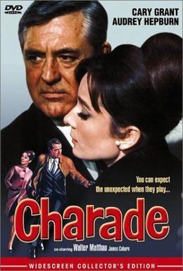 Постер фильма Шарада (1963)