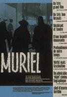 Мюриэль, или Время возвращения (1963)