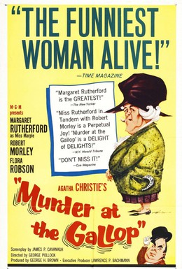 Постер фильма После похорон (1963)