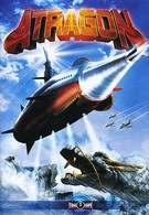 Аторагон: Летающая суперсубмарина (1963)