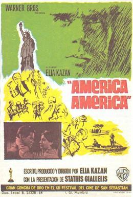 Постер фильма Америка, Америка (1963)