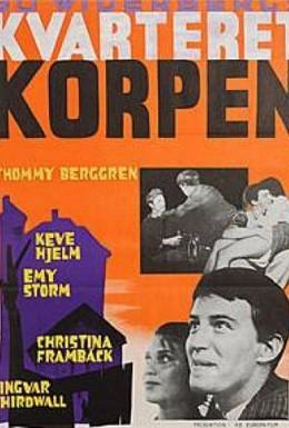 Постер фильма Вороний квартал (1963)