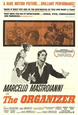 Постер фильма Товарищи (1963)