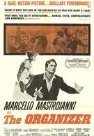 Товарищи (1963)