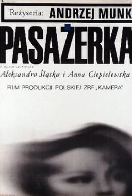 Постер фильма Пассажирка (1963)