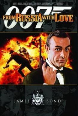 Постер фильма Из России с любовью (1963)