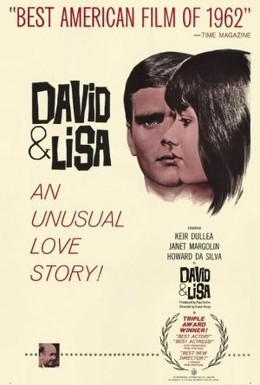 Постер фильма Дэвид и Лиза (1962)