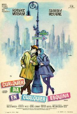 Постер фильма Двое на качелях (1962)