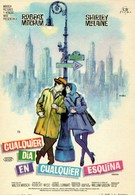 Двое на качелях (1962)