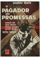 Исполнитель обета (1962)