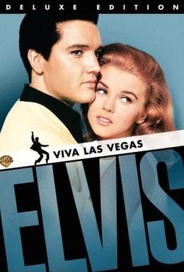 Постер фильма Да здравствует Лас-Вегас (1964)