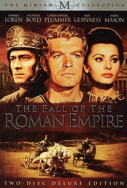 Постер фильма Падение Римской империи (1964)