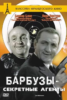 Постер фильма Барбузы – секретные агенты (1964)