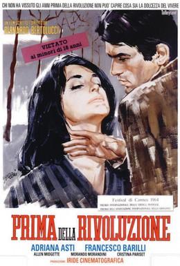 Постер фильма Перед революцией (1964)