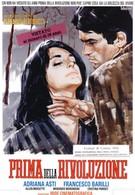 Перед революцией (1964)