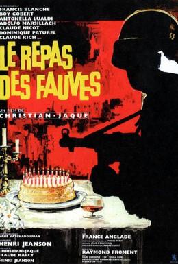 Постер фильма Пир хищников (1964)
