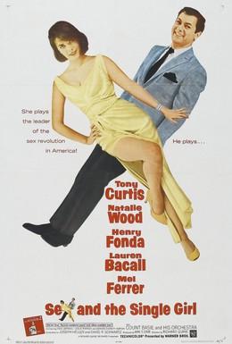 Постер фильма Секс и незамужняя девушка (1964)