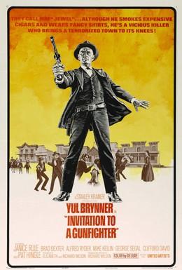 Постер фильма Работа для стрелка (1964)