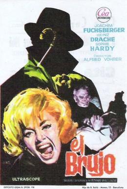Постер фильма Маг (1964)