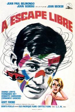 Постер фильма Счастливый побег (1964)