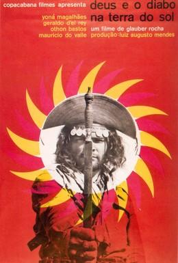 Постер фильма Бог и дьявол на земле солнца (1964)