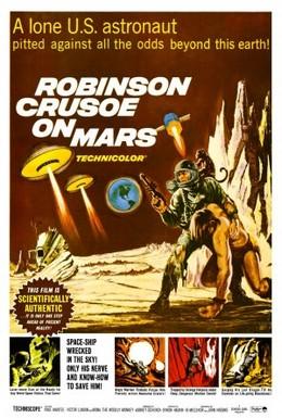 Постер фильма Робинзон Крузо на Марсе (1964)