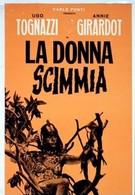 Женщина-обезьяна (1964)