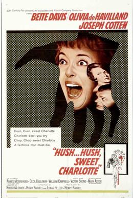 Постер фильма Тише... тише, милая Шарлотта (1964)