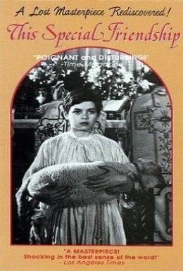 Постер фильма Странная дружба (1964)