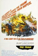 Поезд (1964)