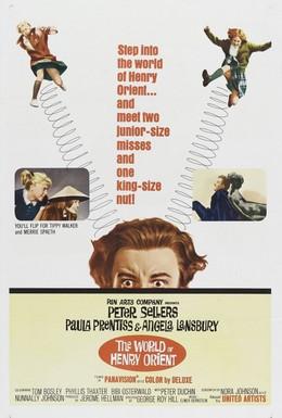 Постер фильма Мир Генри Ориента (1964)