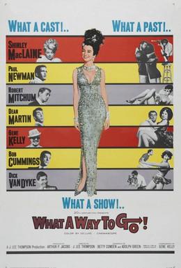 Постер фильма Так держать! (1964)