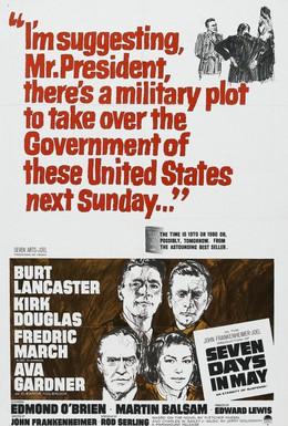 Постер фильма Семь дней в мае (1964)
