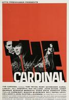 Кардинал (1963)