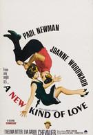 Новый вид любви (1963)
