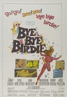 Пока, пташка (1963)