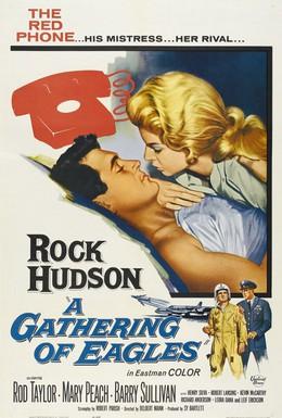 Постер фильма Скопление орлов (1963)