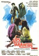 Тарантос (1963)