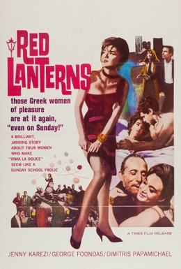 Постер фильма Красные фонари (1963)