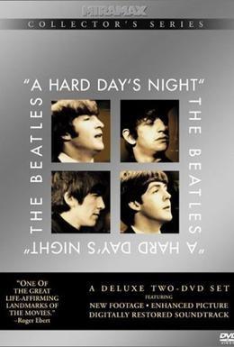 Постер фильма The Beatles: Вечер трудного дня (1964)