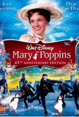 Постер фильма Мэри Поппинс (1964)
