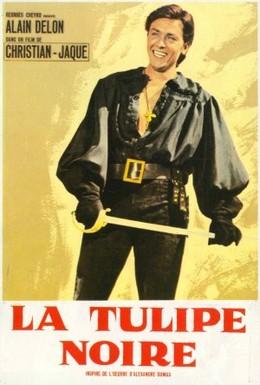 Постер фильма Черный тюльпан (1964)
