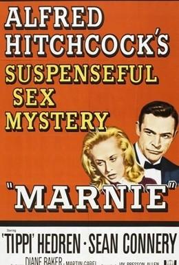 Постер фильма Марни (1964)