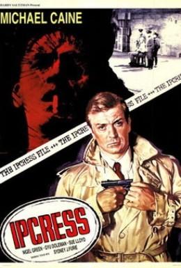 Постер фильма Досье Ипкресс (1965)